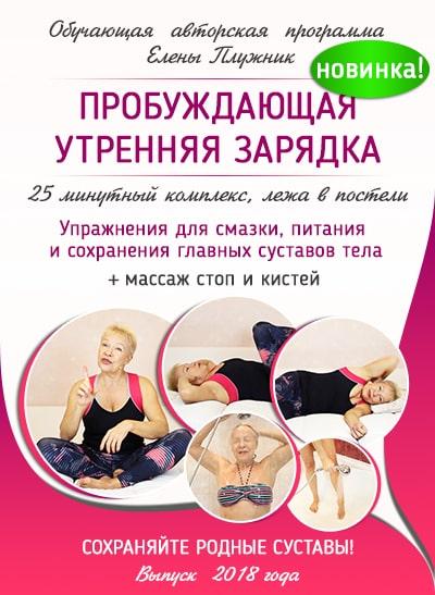 probuzhdayschay-utrennya-zaryadka
