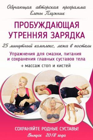 Probuzhdaushay-utrennyy-zarydka